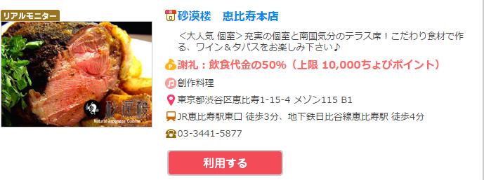 f:id:shinjuku-shirane:20170215113157p:plain