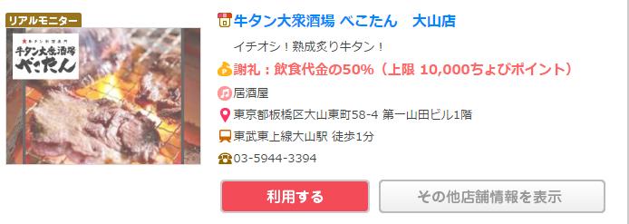 f:id:shinjuku-shirane:20170215113330p:plain