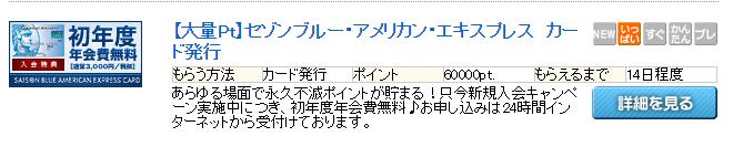 f:id:shinjuku-shirane:20170215134330p:plain