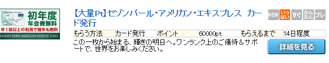 f:id:shinjuku-shirane:20170215134630p:plain
