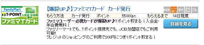 f:id:shinjuku-shirane:20170215134737p:plain