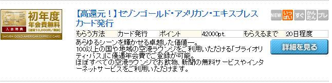 f:id:shinjuku-shirane:20170215134937p:plain