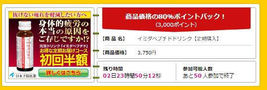 f:id:shinjuku-shirane:20170220120953p:plain