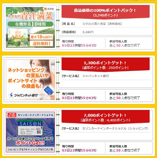 f:id:shinjuku-shirane:20170223120434p:plain