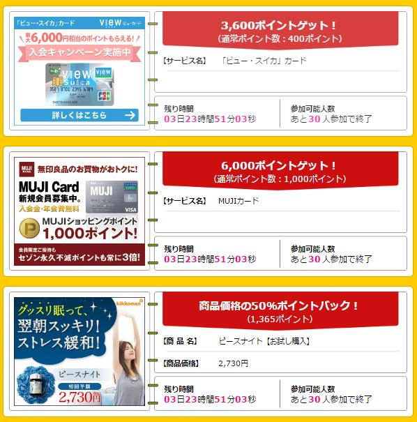 f:id:shinjuku-shirane:20170302120906p:plain