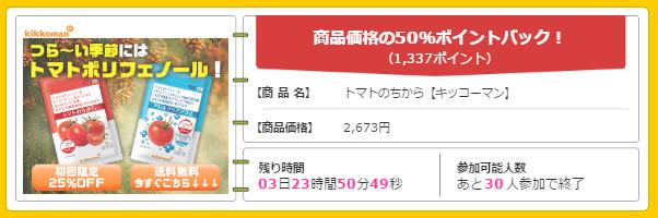 f:id:shinjuku-shirane:20170302120920p:plain