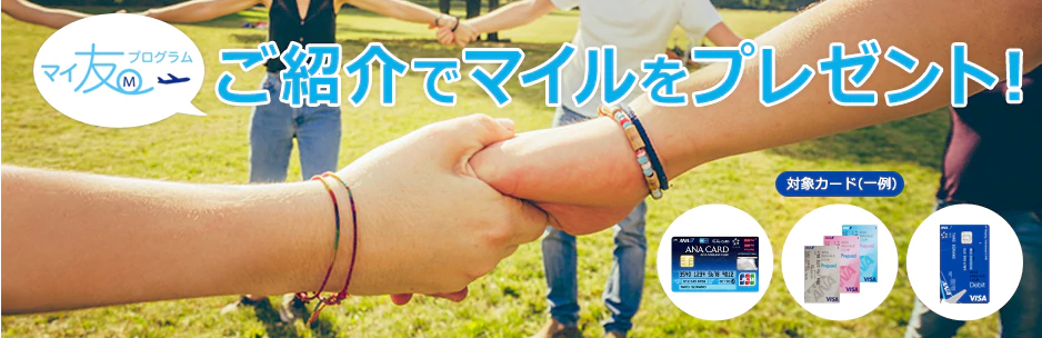 f:id:shinjuku-shirane:20170303075434p:plain