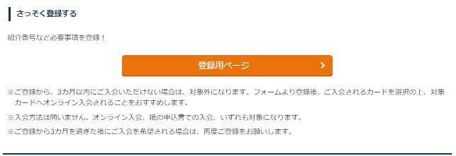 f:id:shinjuku-shirane:20170303081247p:plain