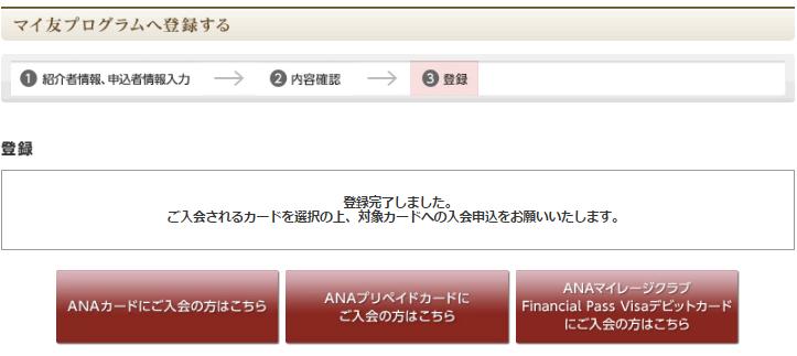 f:id:shinjuku-shirane:20170303082512p:plain
