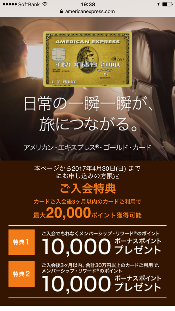 f:id:shinjuku-shirane:20170304194712p:plain