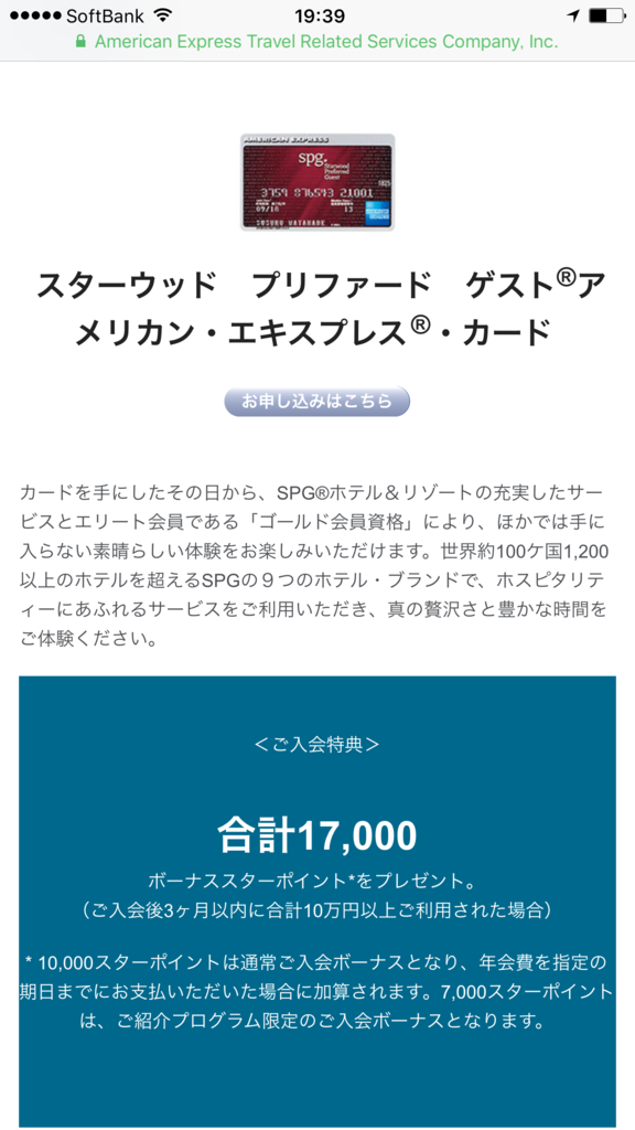 f:id:shinjuku-shirane:20170304194837p:plain
