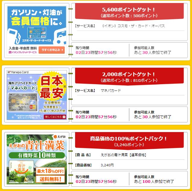 f:id:shinjuku-shirane:20170306120227p:plain