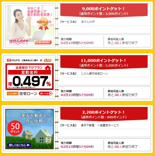 f:id:shinjuku-shirane:20170306120258p:plain