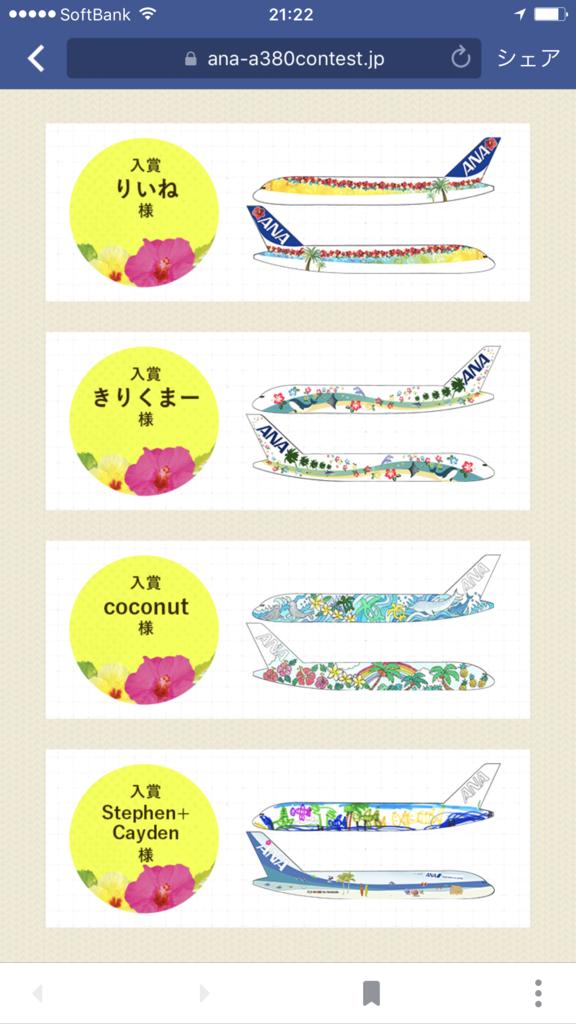 f:id:shinjuku-shirane:20170306212351p:plain