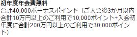 f:id:shinjuku-shirane:20170309083851p:plain
