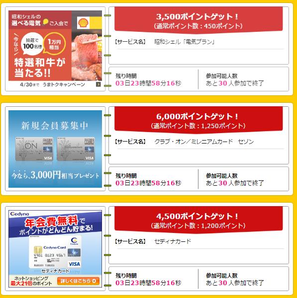 f:id:shinjuku-shirane:20170309120152p:plain