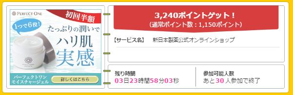 f:id:shinjuku-shirane:20170309120202p:plain