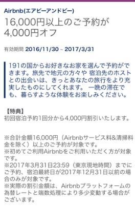 f:id:shinjuku-shirane:20170309135624p:plain