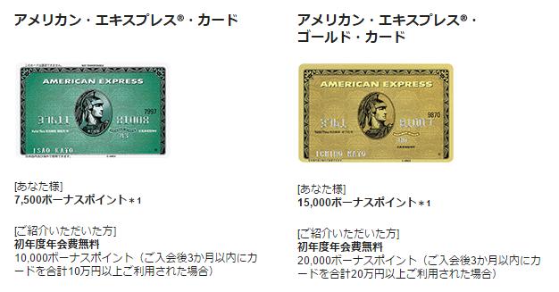 f:id:shinjuku-shirane:20170310075305p:plain