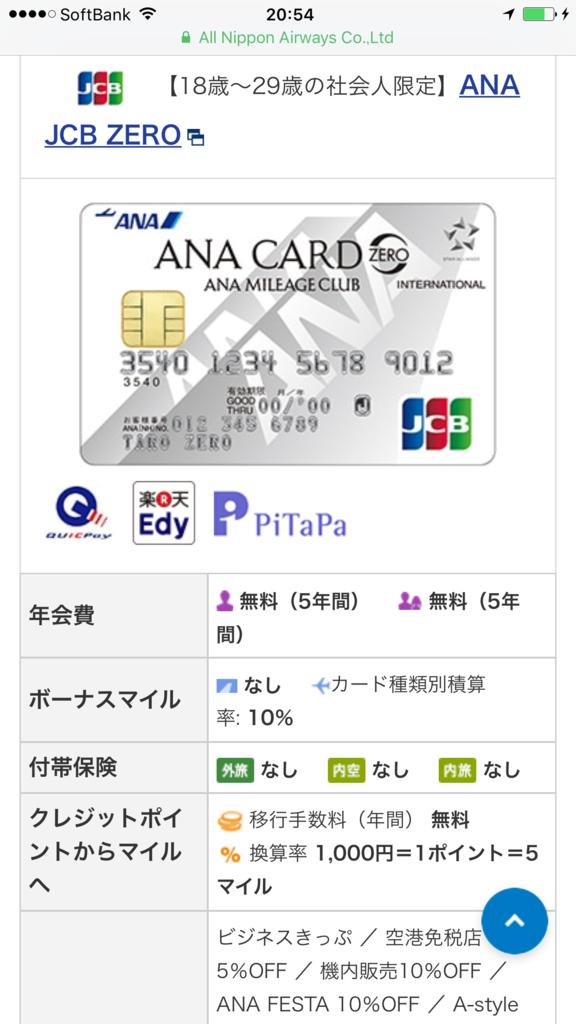 f:id:shinjuku-shirane:20170310205458p:plain