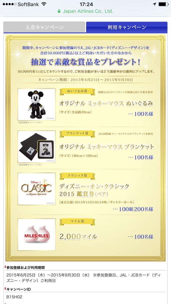 f:id:shinjuku-shirane:20170311172629p:plain