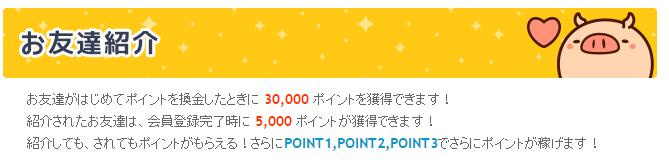 f:id:shinjuku-shirane:20170314112954p:plain