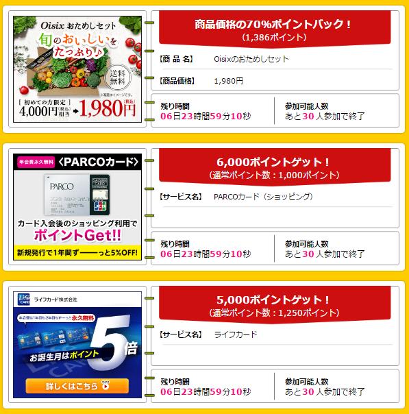 f:id:shinjuku-shirane:20170316120105p:plain