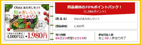 f:id:shinjuku-shirane:20170316120754p:plain
