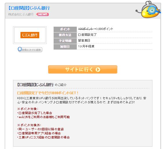 f:id:shinjuku-shirane:20170321143341p:plain