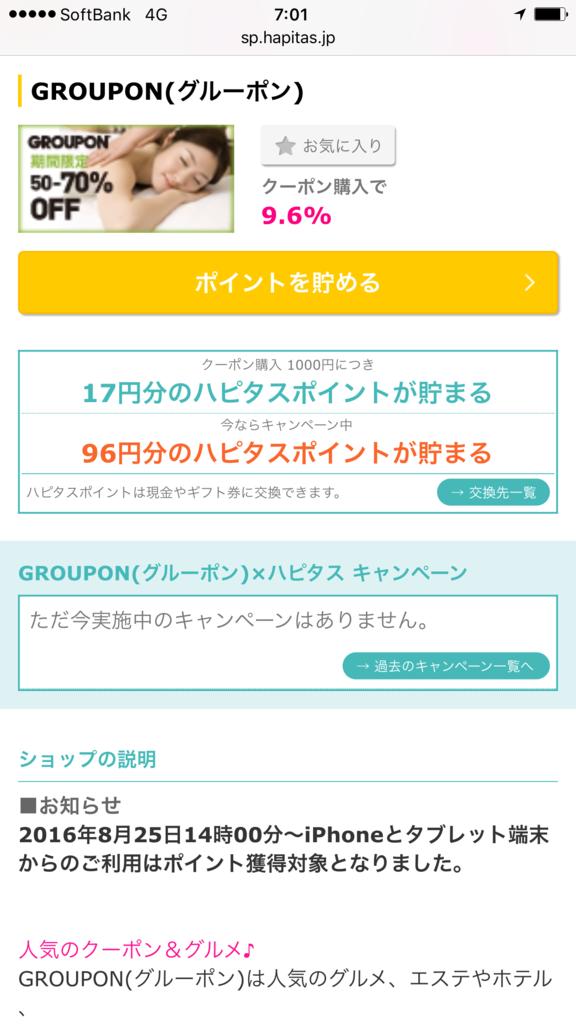 f:id:shinjuku-shirane:20170322070154p:plain