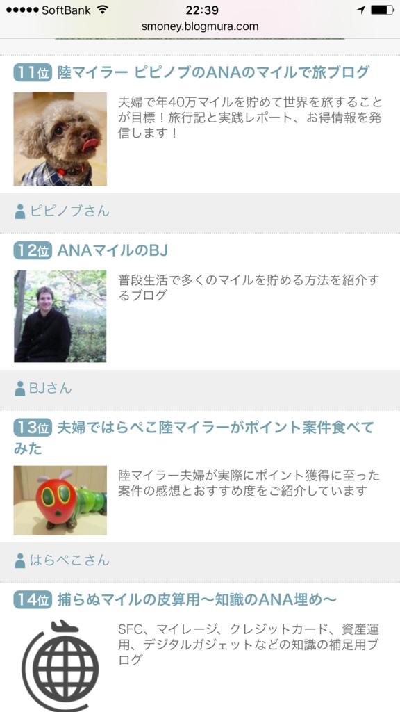 f:id:shinjuku-shirane:20170324225839p:plain