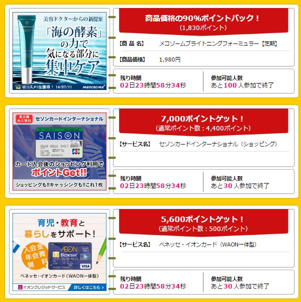 f:id:shinjuku-shirane:20170327120133p:plain