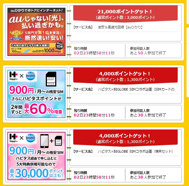 f:id:shinjuku-shirane:20170327120156p:plain