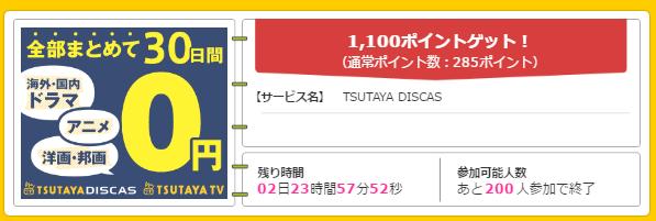 f:id:shinjuku-shirane:20170327120213p:plain