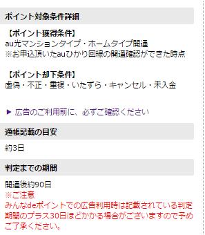f:id:shinjuku-shirane:20170327121809p:plain