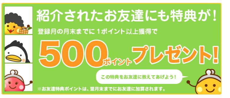 f:id:shinjuku-shirane:20170330112035p:plain