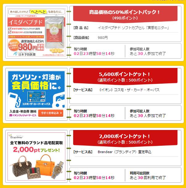 f:id:shinjuku-shirane:20170403120205p:plain