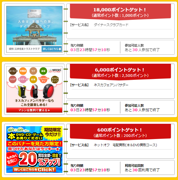 f:id:shinjuku-shirane:20170406120257p:plain