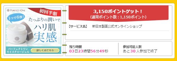 f:id:shinjuku-shirane:20170406120317p:plain