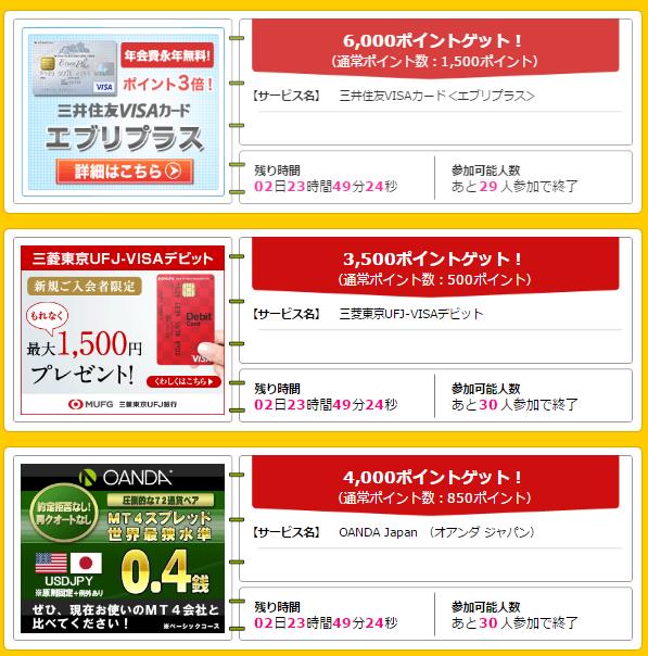 f:id:shinjuku-shirane:20170410121044p:plain