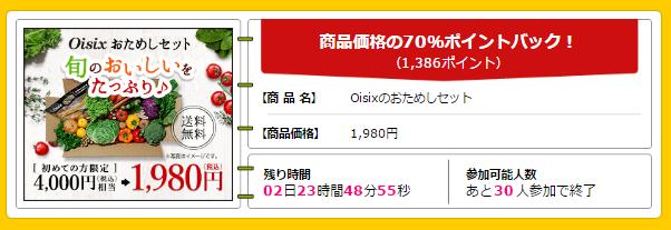 f:id:shinjuku-shirane:20170410121112p:plain