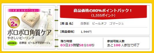 f:id:shinjuku-shirane:20170413120156p:plain