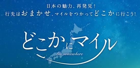 f:id:shinjuku-shirane:20170413210400j:plain