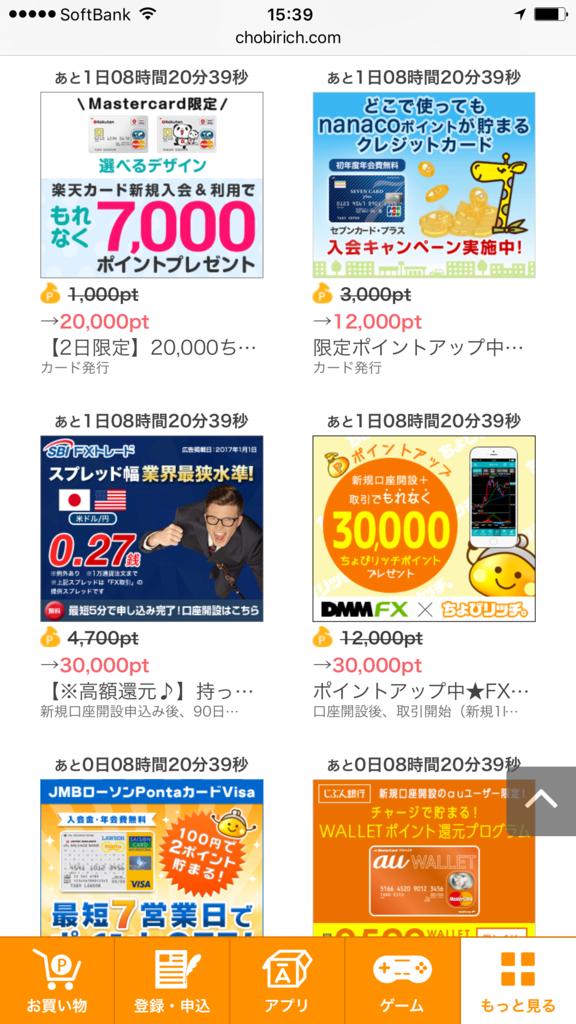 f:id:shinjuku-shirane:20170415154000p:plain