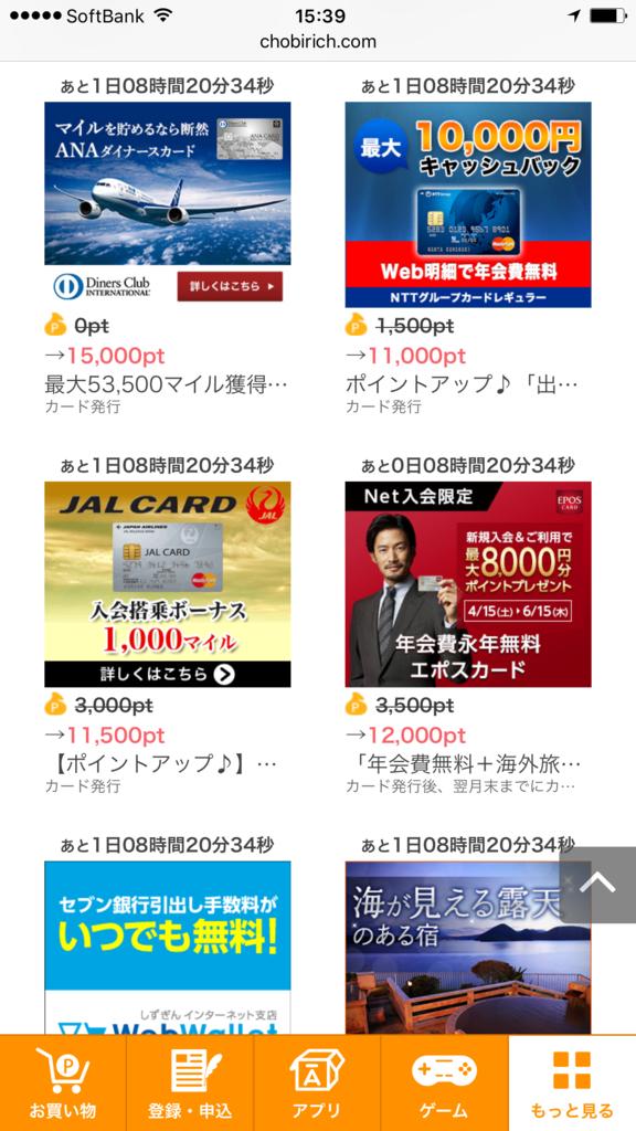 f:id:shinjuku-shirane:20170415154125p:plain