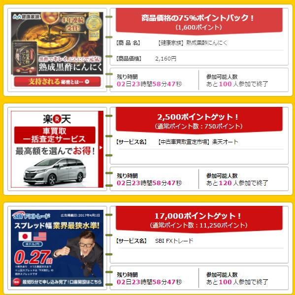 f:id:shinjuku-shirane:20170417120126p:plain