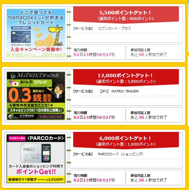 f:id:shinjuku-shirane:20170417120141p:plain
