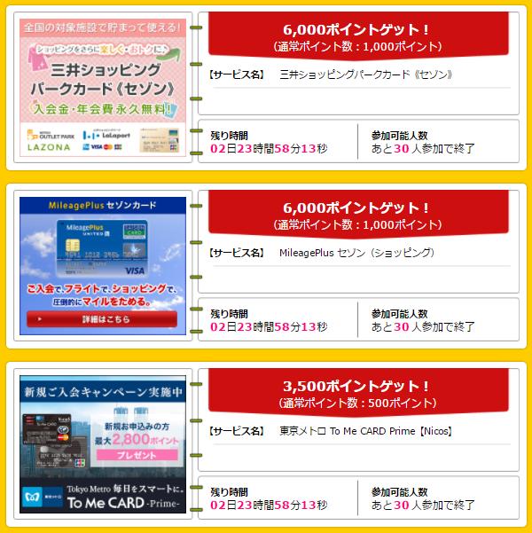 f:id:shinjuku-shirane:20170417120154p:plain