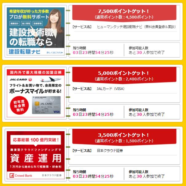 f:id:shinjuku-shirane:20170420120544p:plain