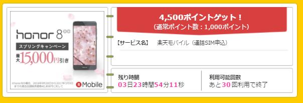 f:id:shinjuku-shirane:20170420120556p:plain